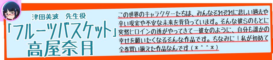 ハピネスチャージプリキュア!第38話 ★6©2ch.net YouTube動画>4本 ニコニコ動画>1本 ->画像>377枚